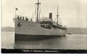 Varna - loď