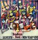 LP - Brno Brass Band - New Year S Eve - Silvestr