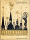 Prsty k obloze - Co vyprávějí pražské věže