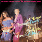 LP- Al Bano and Romina Power Recital